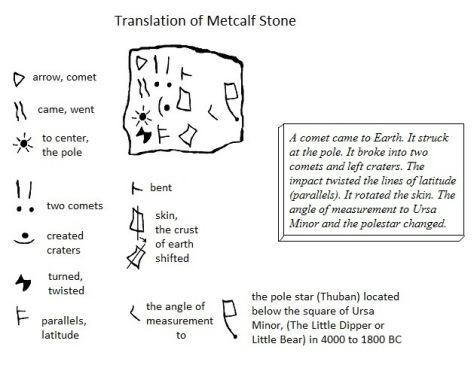 metcalf-stone-sketch-2.jpg